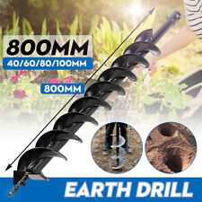 More details for uk earth auger drill bit fence borer for garden post hole digger tool
