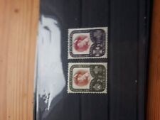 timbre luxembourg (th) lot 24   neufs  n526/7    baden powels