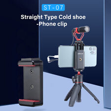 Universal Mobile Phone Clip Clamp Holder Bracket Cold Shoe Tripod Mount Adapter