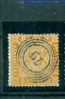 Baden, Wertziffer im Quadrat, Nr.11 b gestempelt, BPP-geprüft, Stempel 79