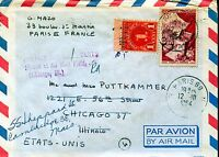 FRANCE 1954  COVER  TO CHICAGO ILLINOIS  POSTAGE DUE 1 CENT