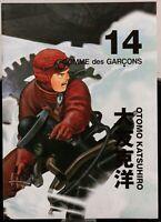 COMME des GARCONS Katsuhiro Otomo Flyer Art Paper Poster Pamphlet Rei Kawakubo C