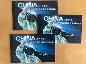 CHINA + Hong Kong + Macau 2003 Booklet Success Flight China Space Craft Stamp