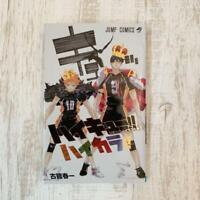 Haruichi Furudate: Haikyuu !! (Haikyu !!) Official Color Art Book Japan