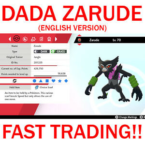 DADA Zarude 6IV TRADING NOW Pokemon Sword and Shield
