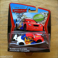 Disney PIXAR Cars 2 RUSSIAN RACER SUPER CHASE diecast ULTIMATE Vitaly Petrov