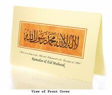 The Shahadah. Box of 10 Ramadan and Eid Greeting Cards - Eid/Ramadan Gift