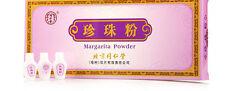 Zhen Zhu Fen Pearl Powder Treats Weak Vision,Acne,Toxin, Whiten Skin &Fade Spots