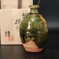 0701A Ken Matsuzaki Japanese Oribe ware pottery Sake Bottle Base With Box