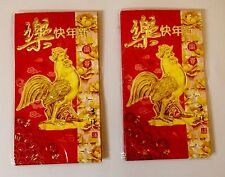 12 Pieces Good Luck Money Rooster Red Envelopes for Chinese New Year 2017