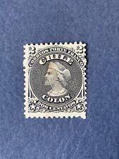1867-Chile Columbus Stamp 2cent ,unused