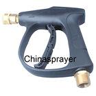 HIGH PRESSURE WATER CLEANER GUN 3000PSI, M22 Male Thread