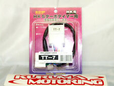 HKS TURBO TIME HARNESS 97-98 SUPRA TURBO TT-7