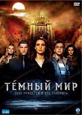 DVD NTSC Dark World  Темный Мир  RUSSIAN HORROR MOVIE   Language Russian only