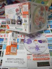 Dreamcast:Tricolore Crise [TOP RPG VICTOR] COMPLET + SPINE - Jap