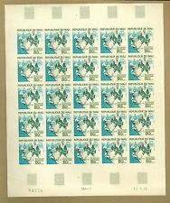 Mali #C260 Schweitzer, Bach, Composers, Music 1v Imperf Sheet of 25