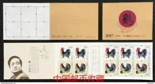 2017 CHINA YEAR OF THE COCK BOOKLET SB-54