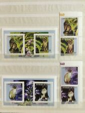 TCStamps NICE! 4X pages Chad MNHOG ORCHID + Royal Family Postage Stamps #373