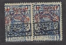 SAUDI ARABIA 1925 ONE PIASTER POSTAGE DUE BLUE PAIR WITH BOTTOM PANELS PARTIALLY