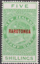 Cook Is Raratonga 1926 Mint Mounted 5/- Yellow Green SG87 Cat £110 BARELY HINGED