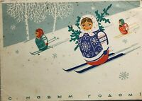 1966 Postcard vintage Russian Matryoshka skiing Happy New Year Greeting Postсard