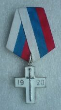 Cross campaign of General Bredow Russian WW1 Civil war White Guard Army Military