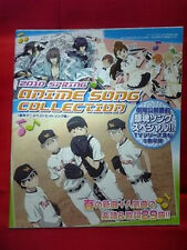 Anime Manga Sheet Music Collection Book 2010 / Hakuouki, Kaichou wa Maid sama