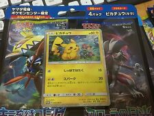 Pokemon Card Game SUN & MOON Special Pack Pikachu (holo) & SM2+ Set