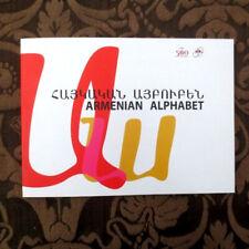 Հայկական Այբուբեն- Armenian Alphabet/ Armenia Letters Fonts HAYKAKAN AYBUBEN New
