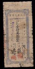 New listing China 10000000 Yuan 1948 Changchung Branch Pick # 449H Vg.