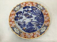 "Vintage Japanese Imari Handpainted Plate Charger, 14"" Diameter x 2"" High"