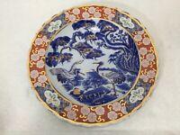 "Vintage Japanese Imari Handpainted Plate Charger, 14"" Diameter x 2"" High"