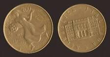 200 LIRE 1981 FAO GIORNATA ALIMENTAZIONE - ITALIA