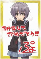 The Disappearance of Yuki Nagato Original New Year's Card