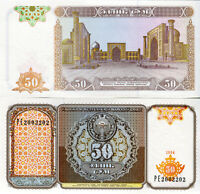 UZBEKISTAN / Usbekistan  50 Sum banknote 1994 P 78 kassenfrisch UNC.