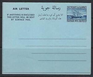 KUWAIT 1970s 40NP AIR LETTER MINT
