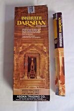 Darshan Bharath Incense Pack 108 Sticks (6 Pack of 18 Stick) (Bharat Darshan)