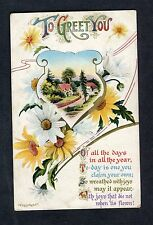Posted 1936 Birthday Card: Castle Tower & Flowers: Be Fulfilled
