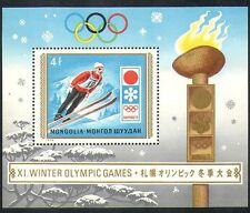 Mongolia 1972 Olympics/Sports/Games/Ski Jumping/Animation 1v m/s (n15553b)