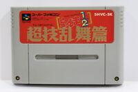 Ranma 1/2 Chogi Ranbu Hen SFC Super Famicom SNES Japan Import US Seller I6848 B