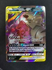 Mega Sableye & Tyranitar Tag Team GX 126/236 Unified Minds Card Ultra Rare NM