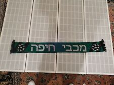 Rare 2009 Maccabi Haifa Champions League Soccer Football Scarf