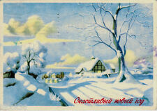 ca 1959 NEW YEAR postcard published in Zagreb VIEW ON SHOW COVERED VILLAGE