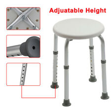 UK Round Bath and Shower Durable Chair Bathing Aid  Height Adjustable Stool Seat