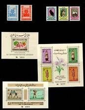Afghanistan Lot ~ Mint Hinged / Never Hinged B35-36