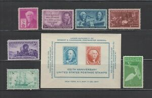 US,945-952,948,1947 COMPLETE YEAR,MNH VF-XF, 1940'S COLLECTION MINT NH,OG