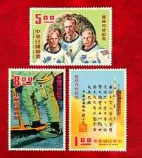 China Taiwan Stamps 1970 Space Moon Landing SC#1674-1676 Mint NH