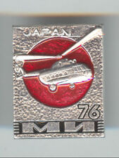Russian MI Helicopter Aviation Badge Japan- 76