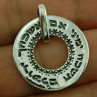 """Kabbalah Solid Silver Pendant, """"If I Forget Thee O Jerusalem"""", Judaica Jewelry"""