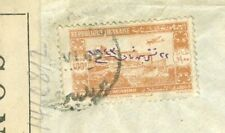 Lebanon 5 Overprint stamp used on Registered cover Censor to USA 1945